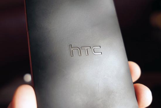 HTC M7 debutează În magazine pe 8 martie, la prețul de 649 euro