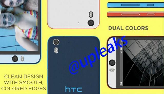 HTC Desire Eye, un mega selfie phone cu două blitzuri frontale primește detalii noi