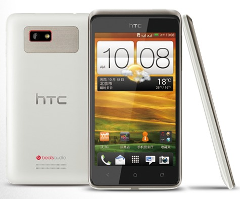 HTC se extinde În China și aduce alte trei modele de smartphone-uri: One SC, SU și ST