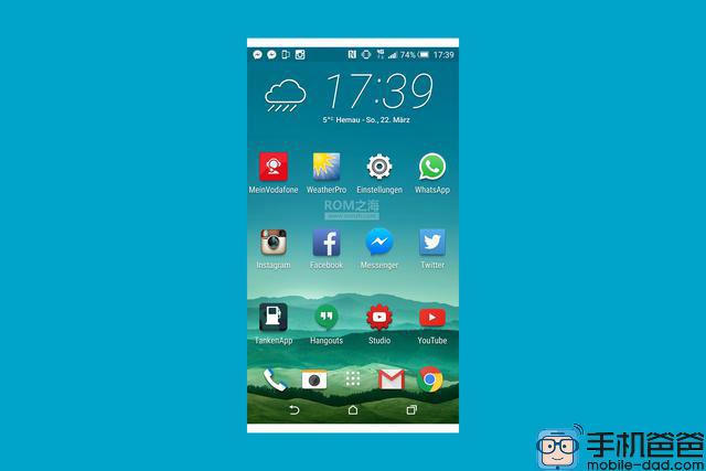 """HTC Aero devine HTC A9 în cele mai noi scăpări, ce confirmă un corp metalic şi ecran 2.5D pentru """"flagshipul de toamnă"""""""