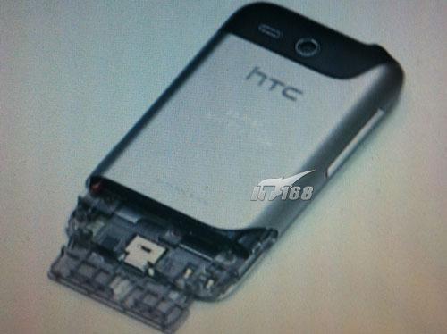 HTC Aqua, primul telefon al taiwanezilor cu Android 2.3?