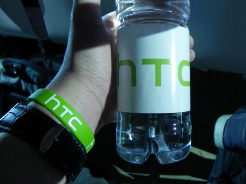 Bratari HTC