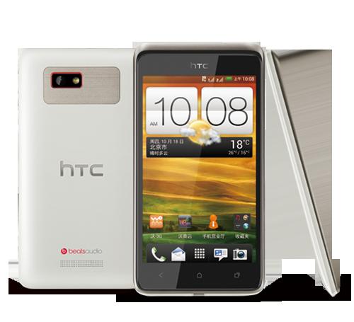 HTC Desire 400, un nou telefon dual SIM cu ecran de 4.3 inch debutează fără anunț oficial