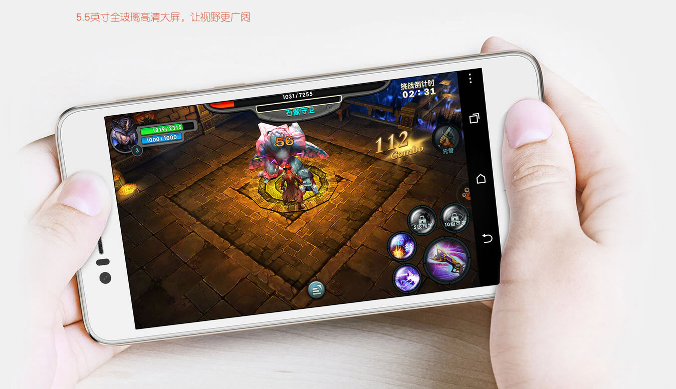 HTC Desire 728 anunţat oficial, vine cu două sloturi SIM, LTE şi procesor octa core