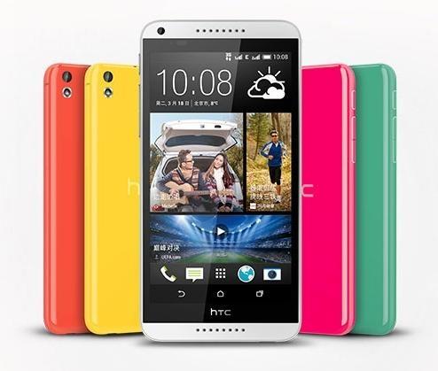 HTC Desire 816 ajunge la precomandă În China pentru doar 1.799 yuan (960 lei)
