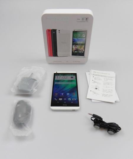 HTC Desire 816 unboxing: phablet de 5.5 inch dual SIM cu potențial enorm (Video)