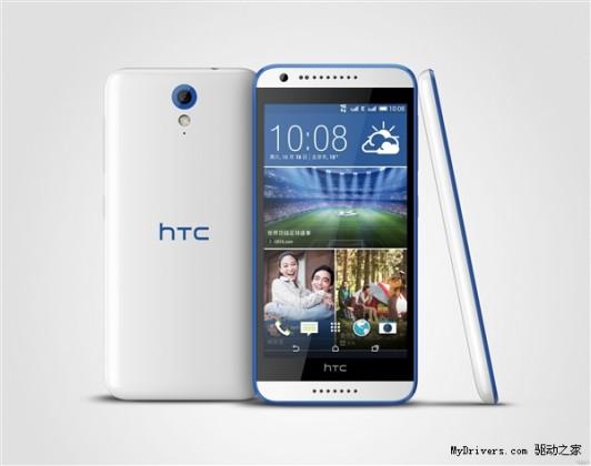 HTC Desire 820 Mini are parte de o scăpare accidentală; Iată dotările sale!