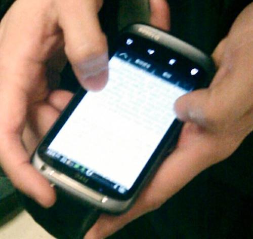 HTC Desire2 fotografiat sub formă de prototip?