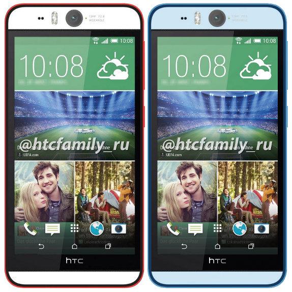 HTC Desire Eye apare În noi imagini cu câteva zile Înainte de lansare oficială