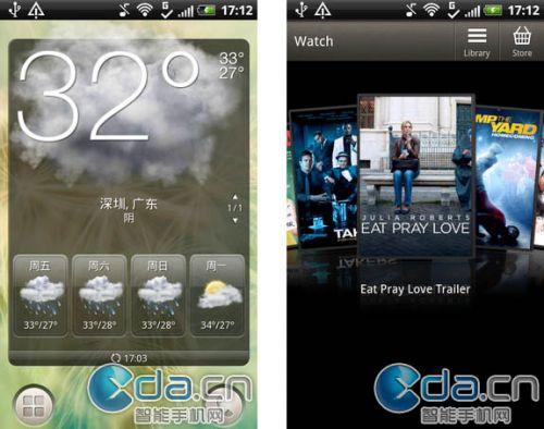 HTC Sense 3.5, acum În primele capturi de ecran și cu primele funcții dezvăluite, Împreună cu HTC Bliss