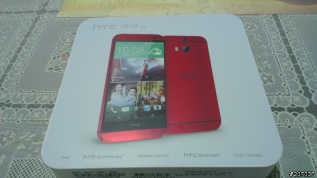 HTC One (M8) În versiunea roșie