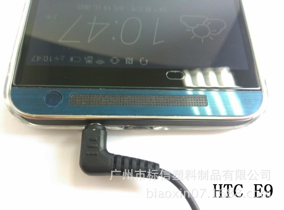Iată presupuse imagini hands on cu HTC One E9, în versiunea albastră