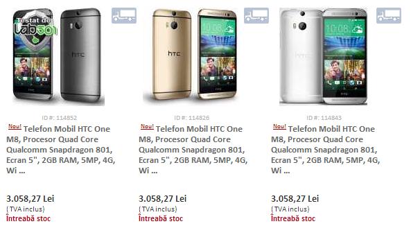Noul HTC One M8 disponibil acum prin intermediul evoMAG.ro!