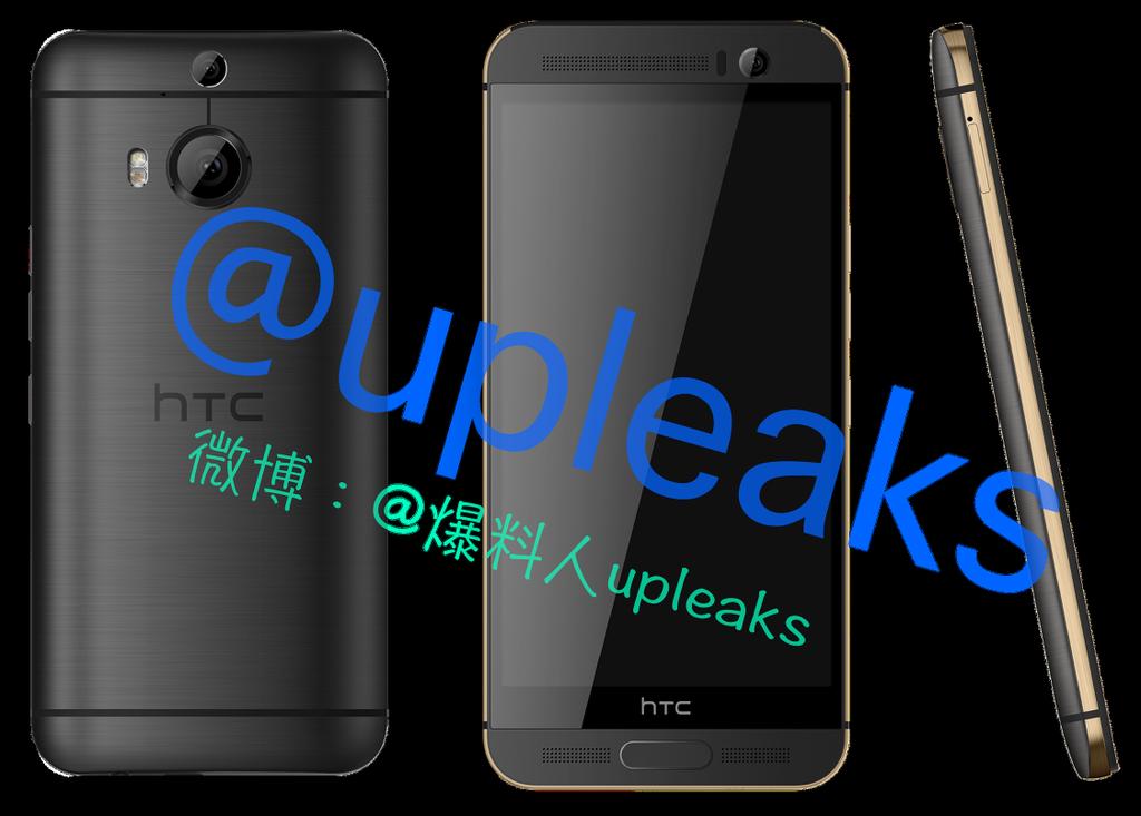 HTC One M9 Plus ajunge din nou pe web, sub formă de randări şi specificaţii