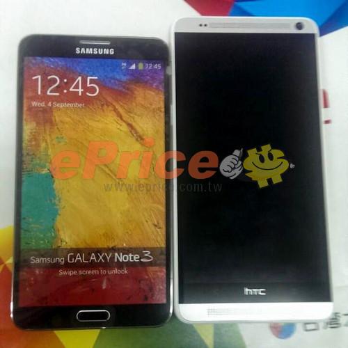 HTC One Max alături de Galaxy Note 3