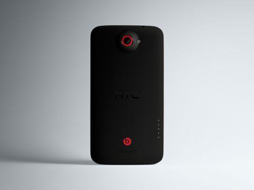 HTC One X+ spate