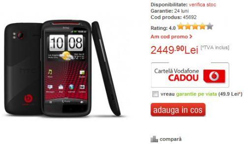 HTC Sensation XE QuickMobile ScreenShot