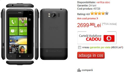 HTC Titan QuickMobile
