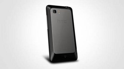 Inca o ruda pentru HTC Sensation, de aceasta data cu LTE: HTC Raider 4G, varianta asiatica a lui Holiday?