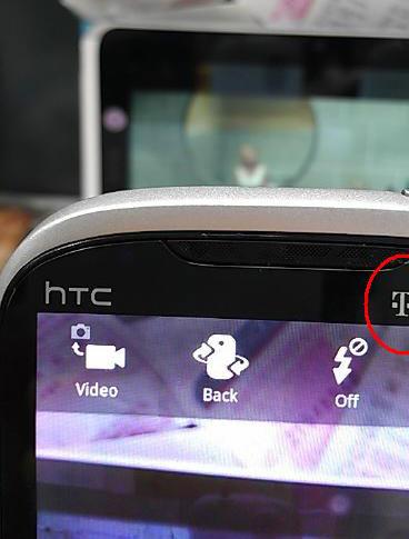 HTC Ruby, În noi imagini, sosește prin T-Mobile și rulează Android