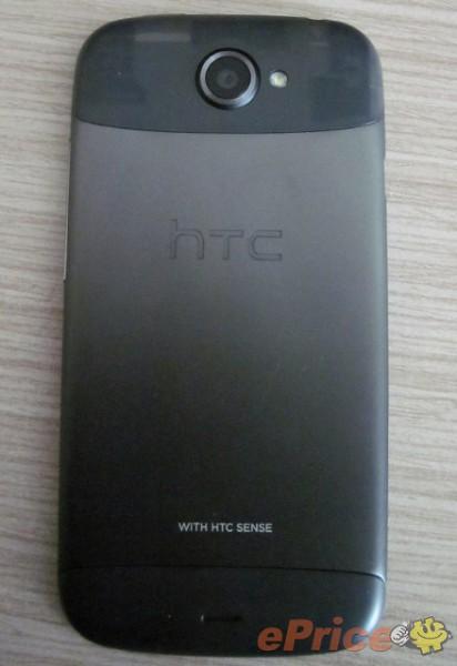 HTC Ville spate