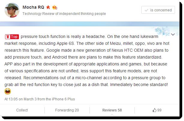 Următorul smartphone Nexus ar putea aduce la pachet tehnologia 3D Touch; model dezvoltat de către HTC