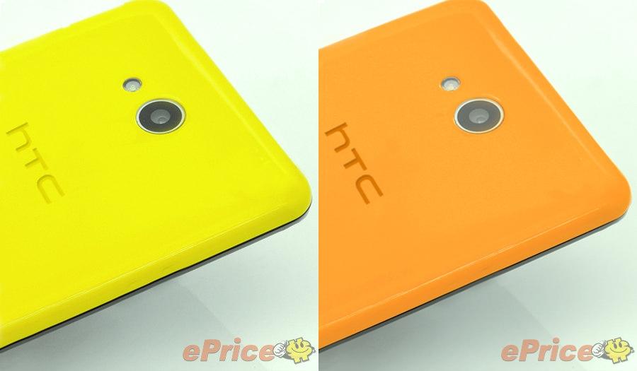 HTC Desire Hero