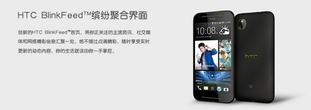 HTC dezvăluie 3 noi smartphone-uri Desire pentru piața din China
