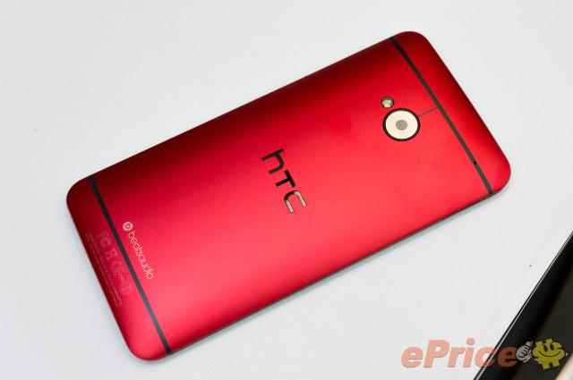 HTC One disponibil acum pe roșu În Marea Britanie