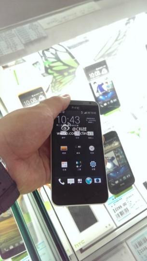 Un smartphone HTC misterios apare Într-o nouă serie de imagini; Ce model să fie?