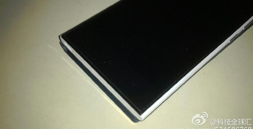 Huawei Ascend P7 Își face apariția Într-o nouă serie de imagini