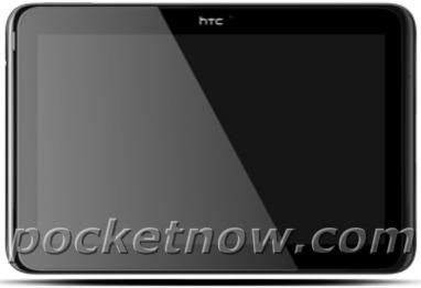 HTC trimite invitații pentru evenimentul sau de la MWC 2012; Iată ce ne poate aștepta acolo!