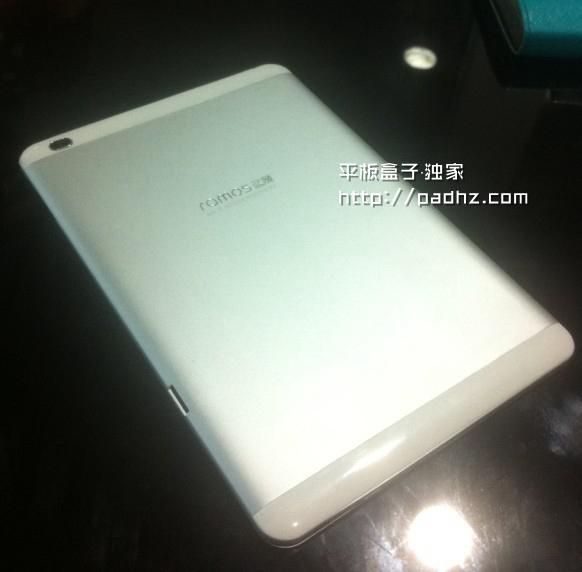 O copie de HTC One devine tabletă În China! Noi așteptam În continuare o tabletă produsă de taiwanezi...