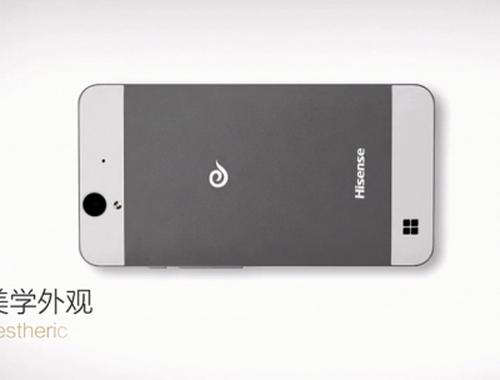 Hisense prezintă oficial primul terminal Windows Phone al companiei; Hisense Mira 6 vine cu display HD de 5 inch și 1 GB RAM