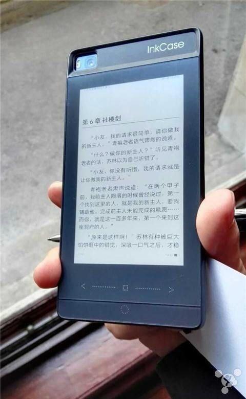 Huawei a lansat un accesoriu special pentru modelul P8, o husă cu ecran E Ink de 4.3 inch