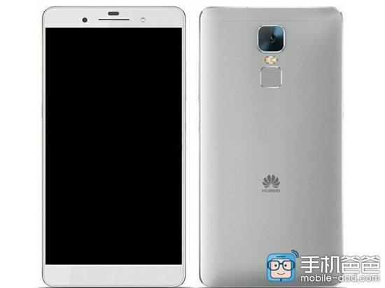 Huawei Mate 8 va sosi la IFA 2015, primeşte un teaser ce îl programează pentru debut pe 2 septembrie