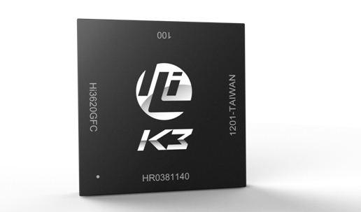 Huawei Ascend D3 va dispune de un procesor HiSilicon octo-core de 1.8 GHz