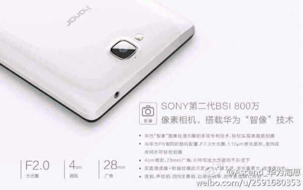 Huawei Honor 3C, un nou flagship cu 2 GB RAM va sosi pe 24 ianuarie