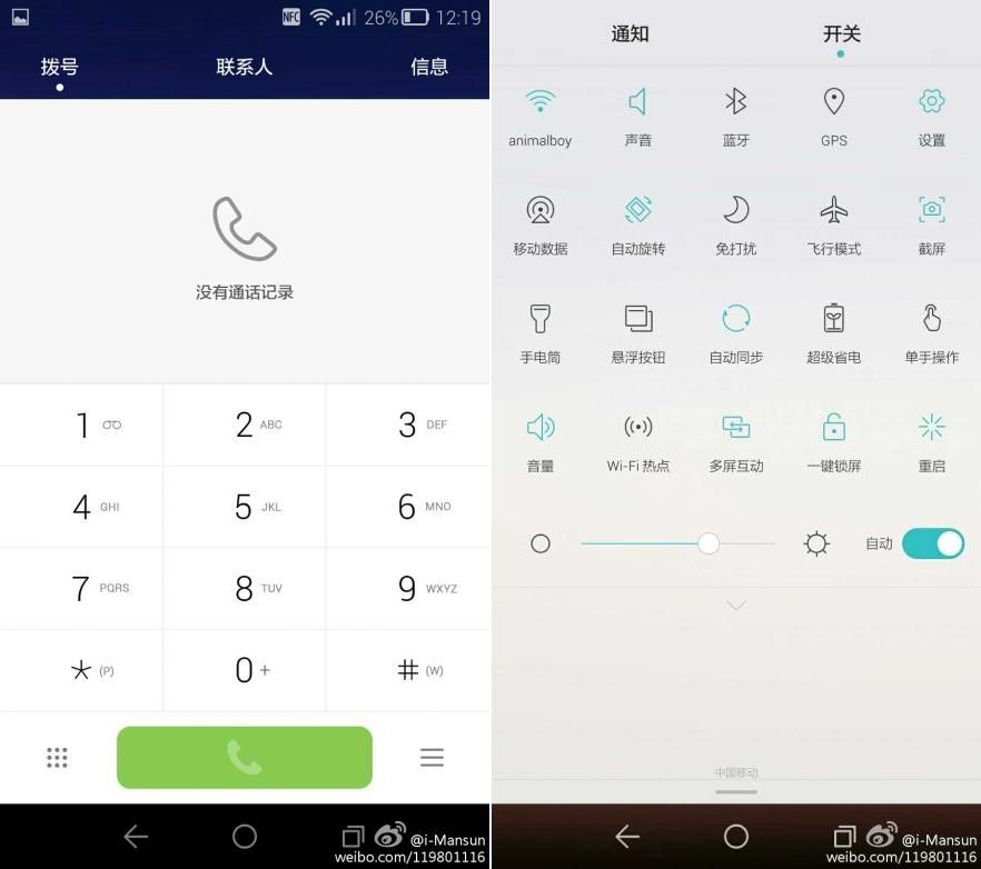 Interfața Emotion UI 3.0 a celor de la Huawei apare În noi capturi de ecran; se remarcă un design plat