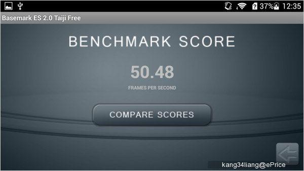 Huawei Honor 3X apare Într-o serie de teste benchmark; procesorul octo-core scoate un scor impresionant