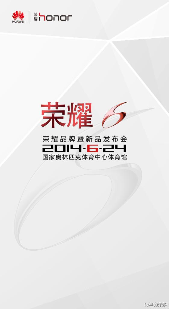 Huawei Honor 6 primește o dată de lansare oficială; acesta va fi dezvăluit de 24 iunie și va sosi cu un chip octa-core Kirin 920