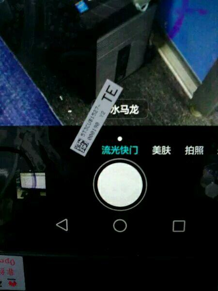 Imagini spion cu Huawei P8 ajung pe web înainte lansării programate pentru 15 aprilie