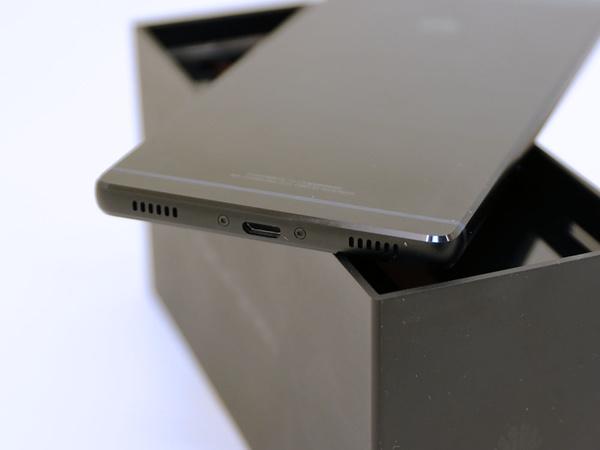 Huawei P8 scos din cutie