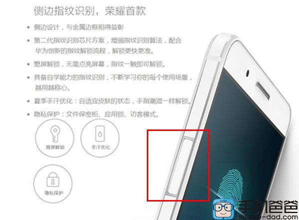 Huawei P9 ar urma să debuteze în martie 2016, cu cameră duală şi procesor Kirin 950