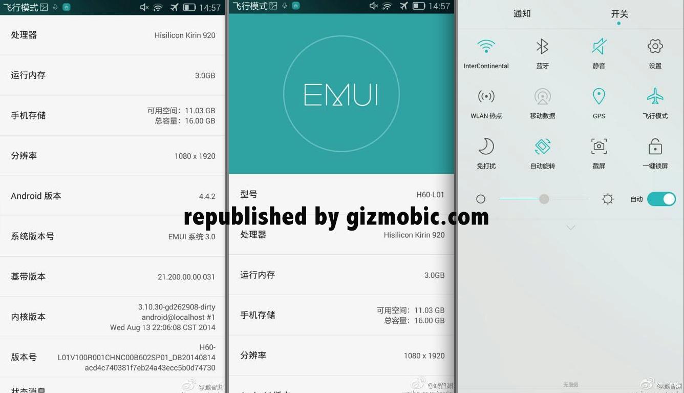 Interfața Huawei Emotion UI 3.0 apare În noi capturi de ecran Înainte de debutul său