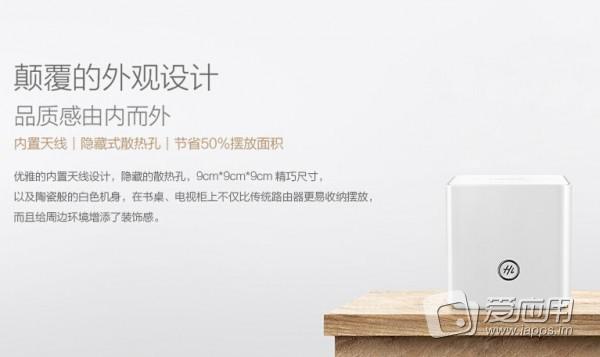 Tableta Huawei Honor X2 este lansată comercial pe piața chineză la un preț de 320$