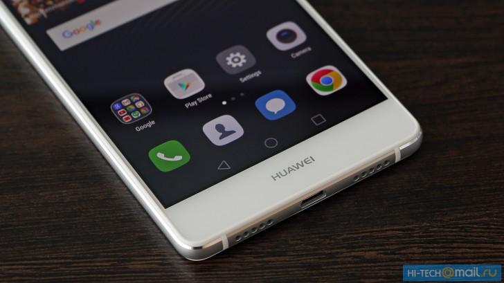 Huawei P9 Lite primeşte un preview hands-on, deşi nu a fost anunţat încă