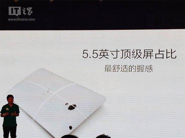 IUNI U3 lansat oficial