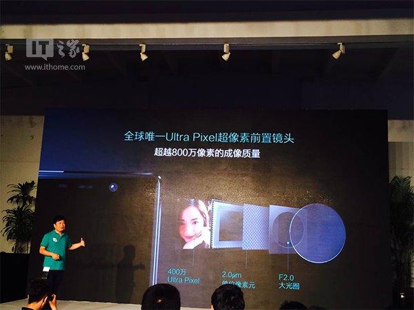 IUNI U3 lansat oficial pe piața din China; dispune de 3 GB memorie RAM și un procesor Snapdragon 801