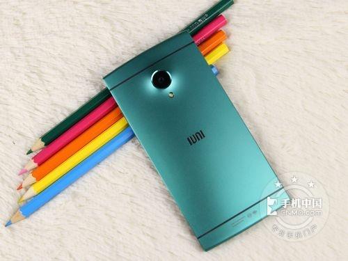 IUNI OS va primi un nou update mâine; totodată va fi pusă În vânzare și versiunea 'aurora green' a smartphone-ului IUNI U2